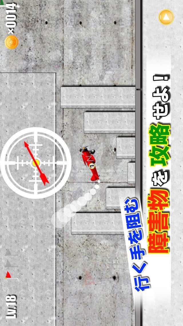フライング ハイ! 〜大空へ〜のスクリーンショット_3