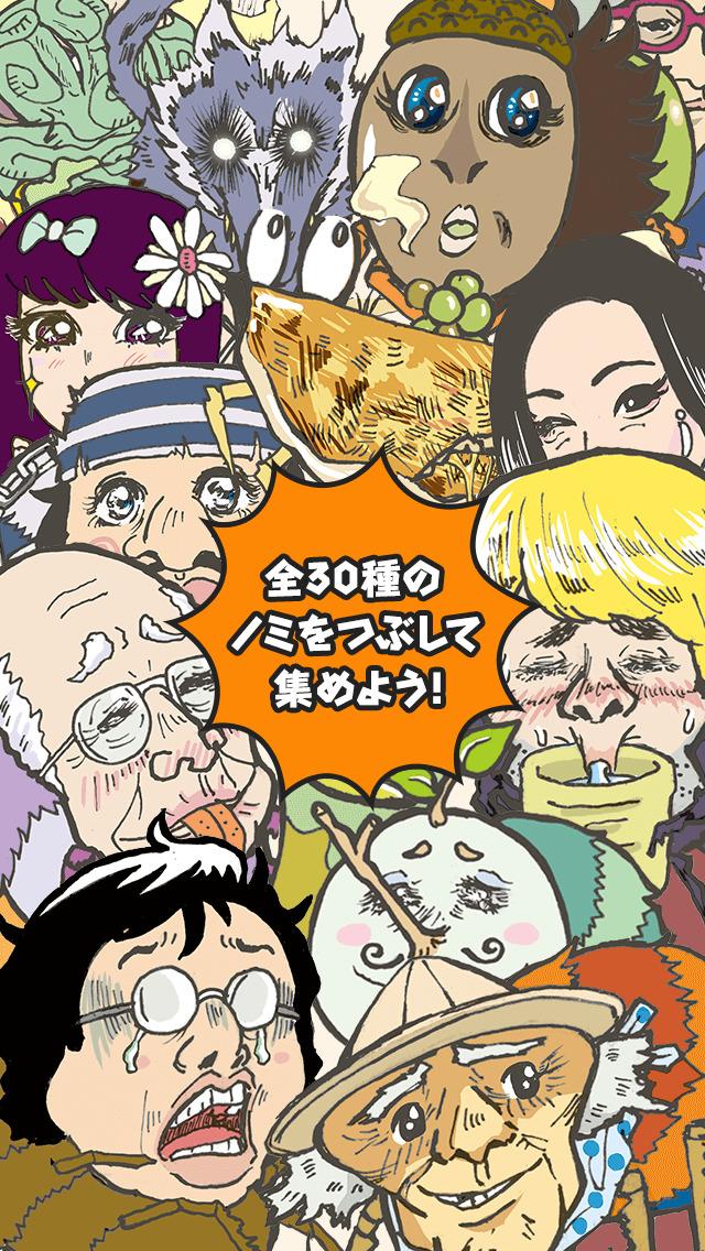 吾輩はネコノミである〜にゃんこ&ノミ(猫・ねこ)の放置・育成ゲーム〜のスクリーンショット_5