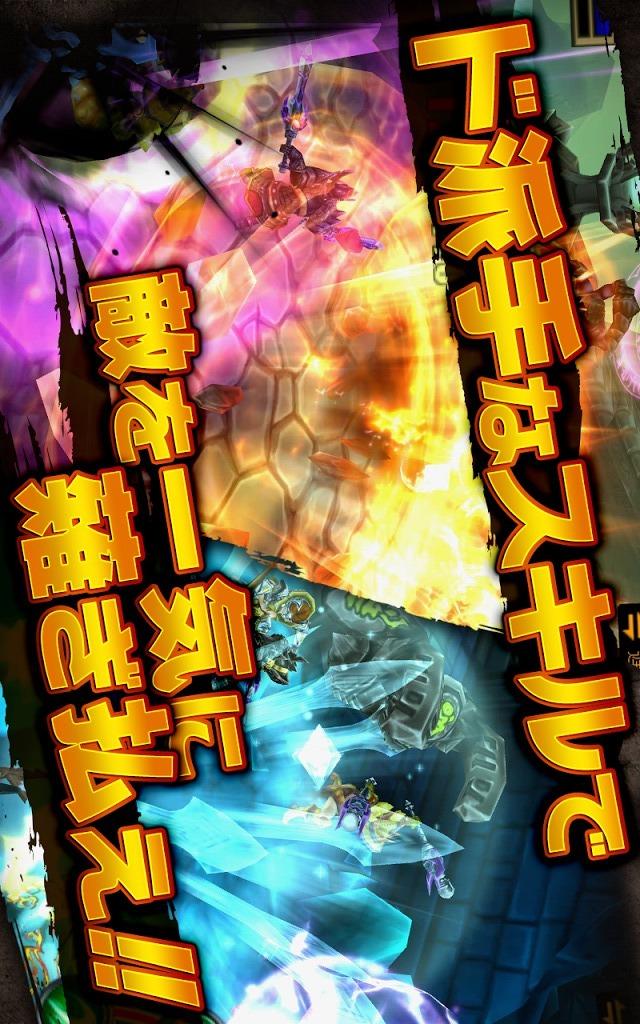 ヴァリレギ【ヴァリアントレギオン】無料本格アクションバトルのスクリーンショット_3