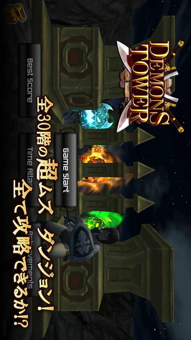 DemonsTowerのスクリーンショット_1