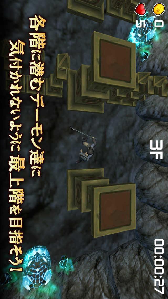 DemonsTowerのスクリーンショット_2