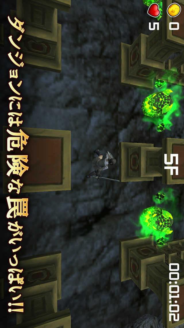 DemonsTowerのスクリーンショット_3