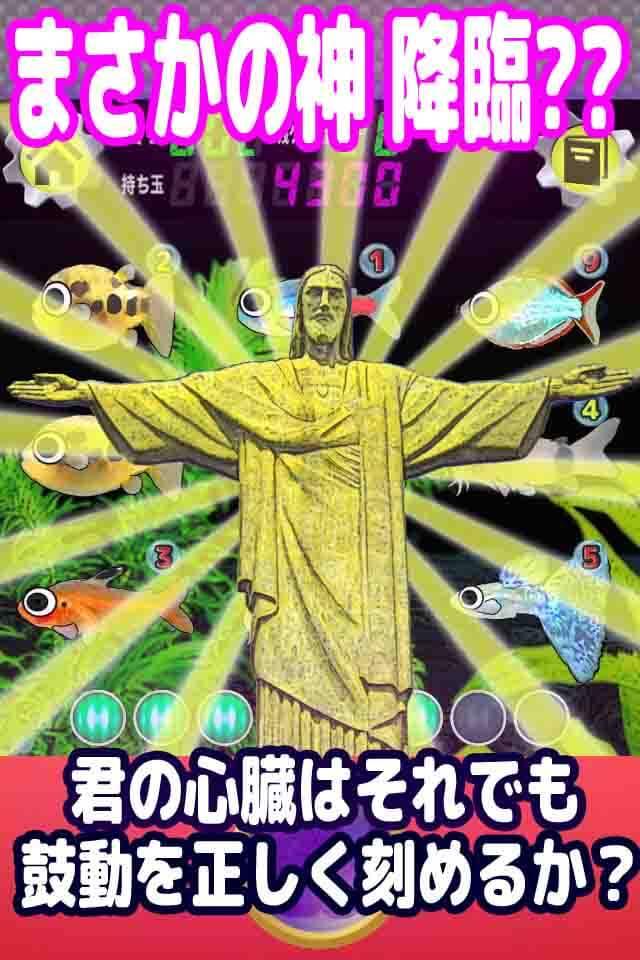 パチンコ 川物語 〜シンプル パチンコ スロット ゲーム〜のスクリーンショット_4