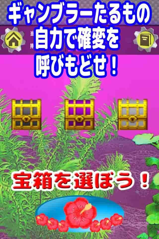 パチンコ 川物語 〜シンプル パチンコ スロット ゲーム〜のスクリーンショット_5