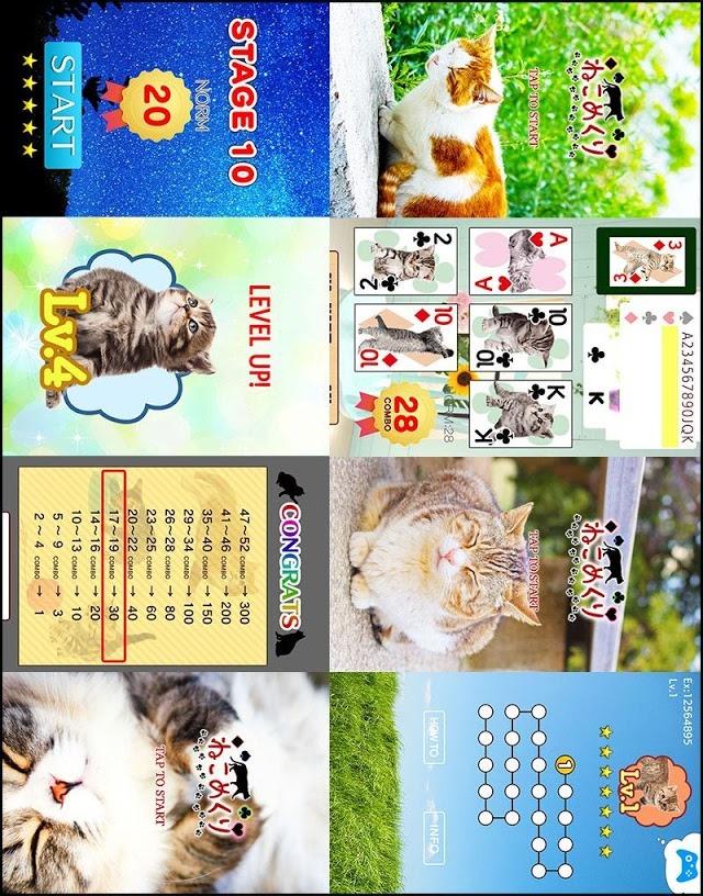 ねこめくり トランプ猫ソリティア 人気アプリ 完全無料ゲームのスクリーンショット_5