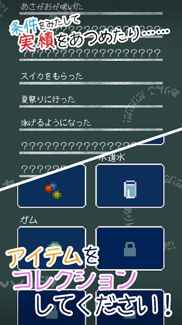 ありんこ だ!だ!だ![無料放置ゲーム]のスクリーンショット_4