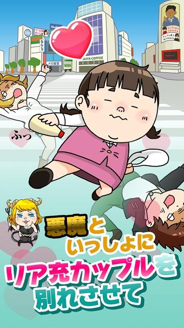 【無料ゲーム】ぼっち育成 ー 恋するブー子のスクリーンショット_2
