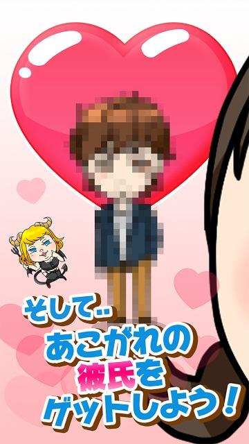 【無料ゲーム】ぼっち育成 ー 恋するブー子のスクリーンショット_4