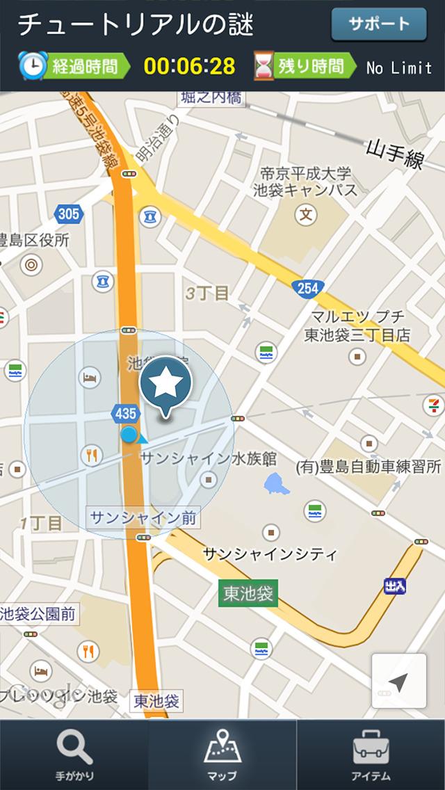 リアル謎解きアプリ nazottoのスクリーンショット_4