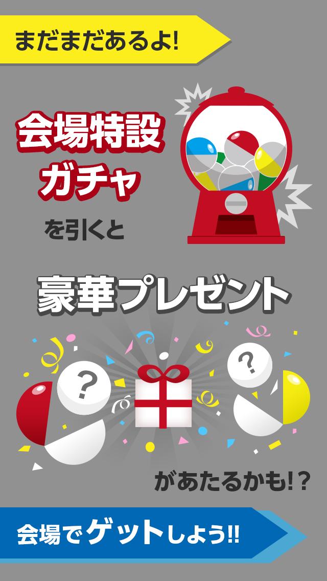予約トップ10 × TOKYO GAME SHOWのスクリーンショット_4