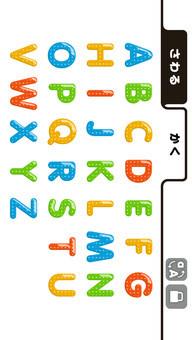 アルファベット for iPhoneのスクリーンショット_3