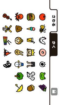 アルファベット for iPhoneのスクリーンショット_4