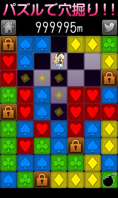 地底100万mへ~穴掘りパズルゲーム~のスクリーンショット_2
