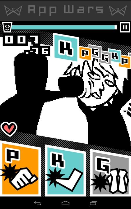 App Wars 01のスクリーンショット_3