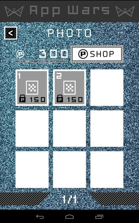 App Wars 01のスクリーンショット_5
