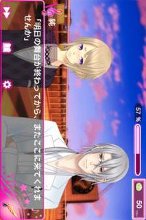 恋学園BL編のスクリーンショット_4