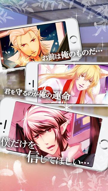 恋愛乙女ゲーム 転生の愛 千年の恋 -新生リコリスの刻印-のスクリーンショット_2