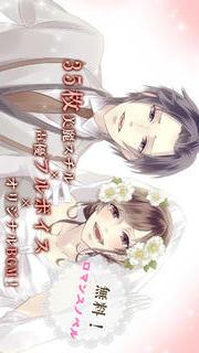 Summer Snow ~初恋~ 女性向け恋愛・乙女ノベルのスクリーンショット_1