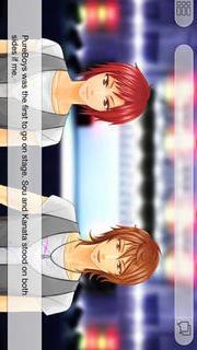 Purelove(完全版) -SIDE:彼方- 女性向け恋愛ゲーム・乙女ゲームのスクリーンショット_2