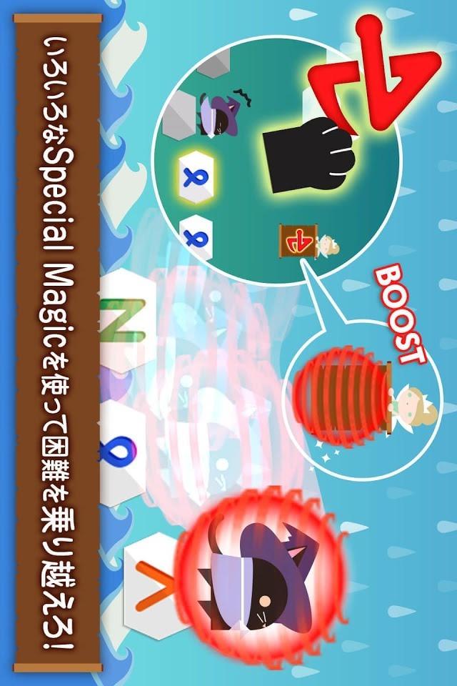 黒マギ-黒猫の魔法使いマギの冒険-ハマるアドベンチャーゲームのスクリーンショット_4