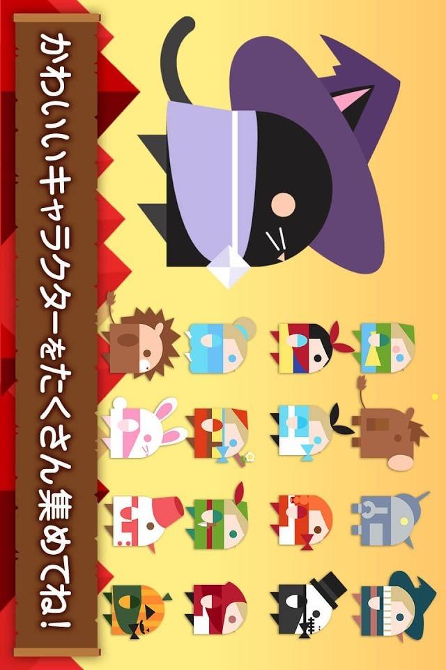 黒マギ-黒猫の魔法使いマギの冒険-ハマるアドベンチャーゲームのスクリーンショット_5