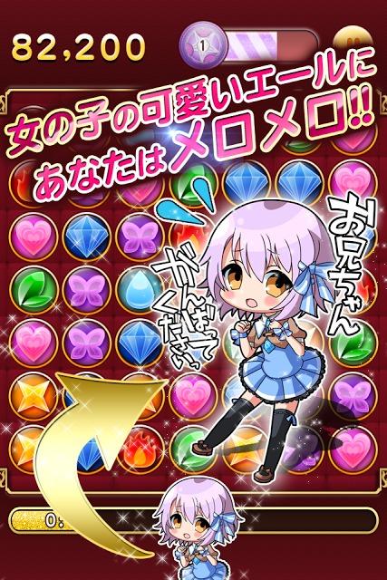マジカル★クラッシュ 爽快美少女パズルゲームのスクリーンショット_3