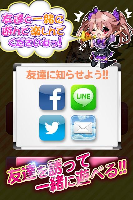 マジカル★クラッシュ 爽快美少女パズルゲームのスクリーンショット_5