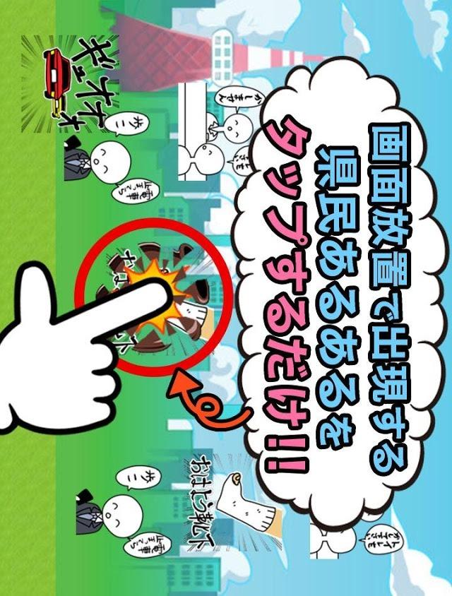 県民あるあるクエスト~女勇者(仮)と謎のツボ無料放置育成ゲーのスクリーンショット_2