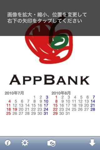 mmCalendar (壁紙カレンダー)のスクリーンショット_3