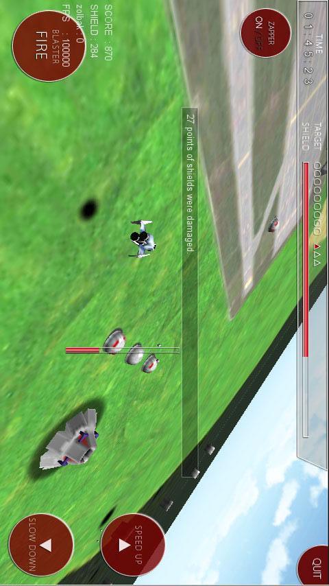 ゼビウスを3Dにしてみたアプリのスクリーンショット_5