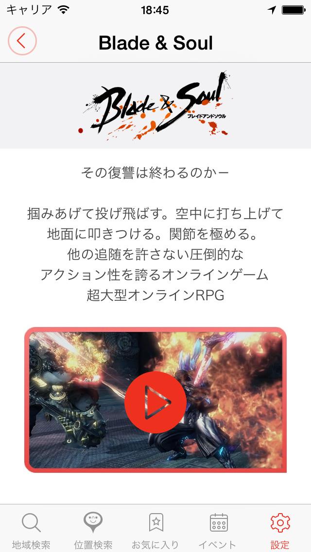 NetCafeのスクリーンショット_4