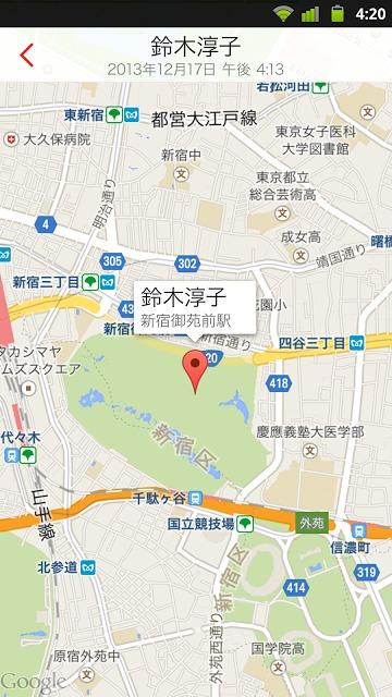Way - Where are you? 今どこ?のスクリーンショット_3