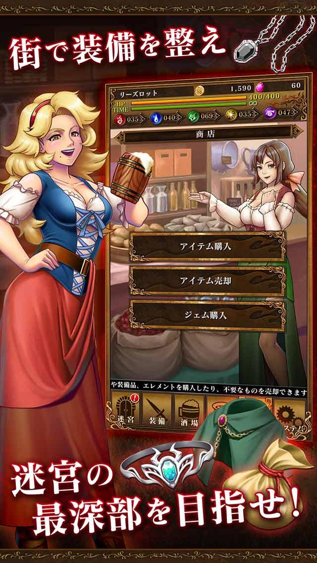 The Magic of Magixのスクリーンショット_5