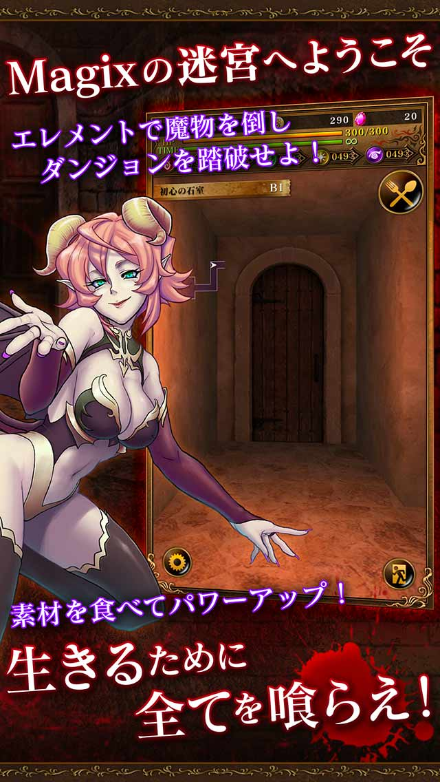 The Magic of Magixのスクリーンショット_2
