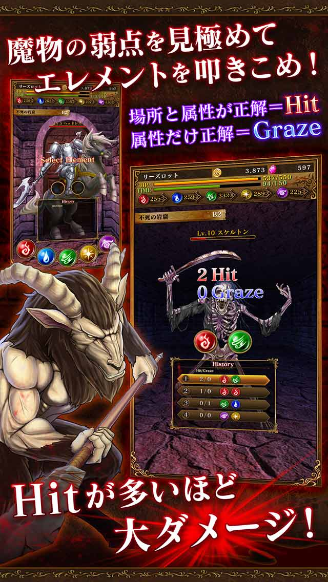 The Magic of Magixのスクリーンショット_3