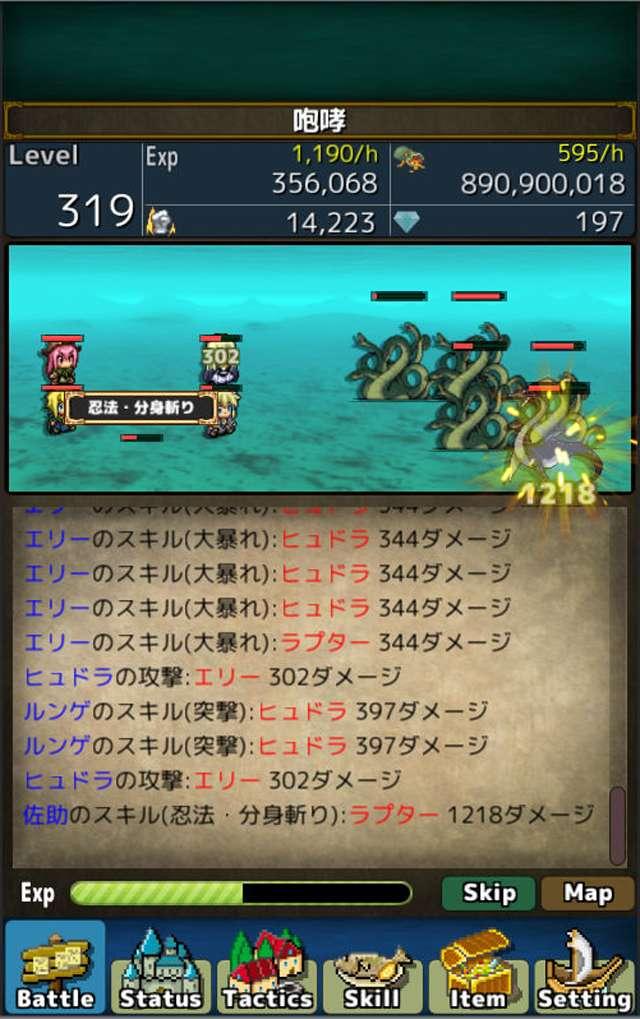 バトル魂 放置RPGのスクリーンショット_1