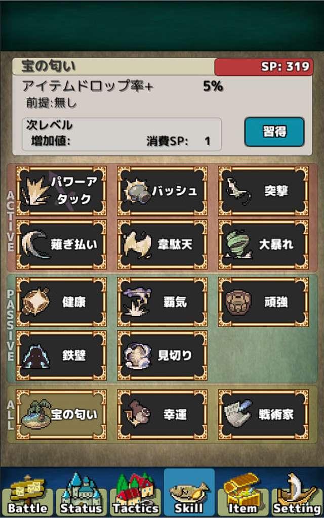 バトル魂 放置RPGのスクリーンショット_3