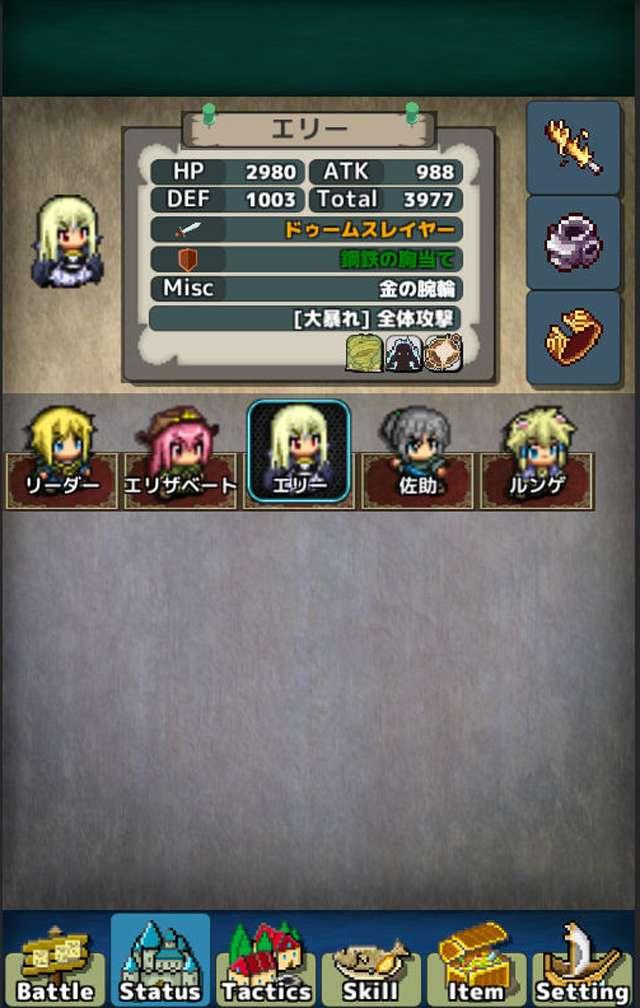 バトル魂 放置RPGのスクリーンショット_4