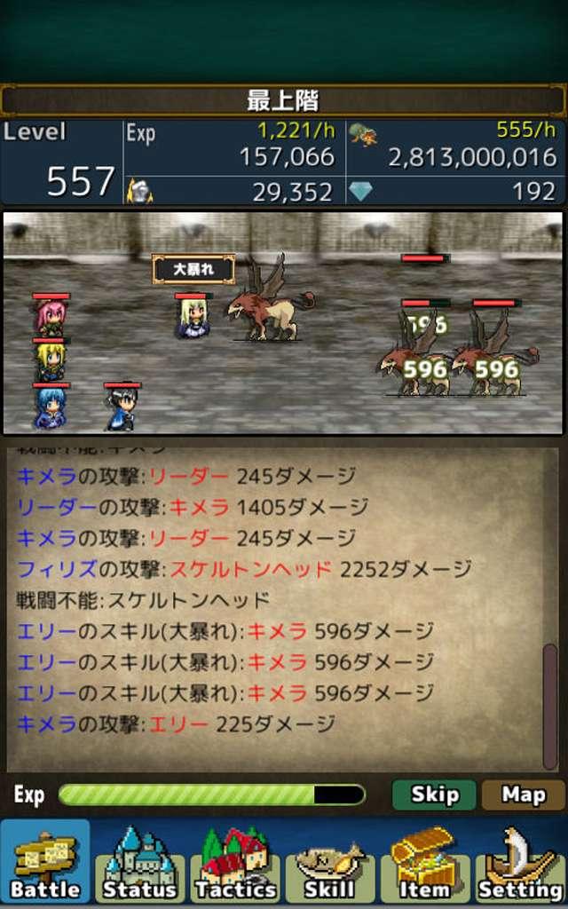 バトル魂 放置RPGのスクリーンショット_5