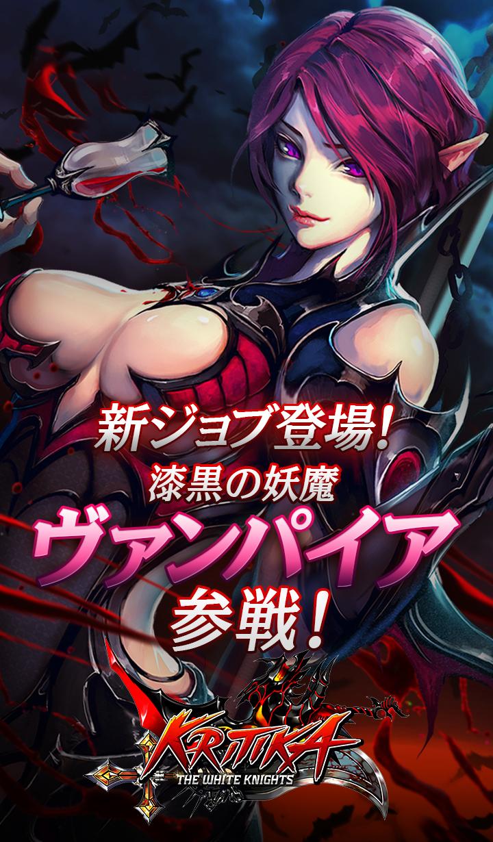 クリティカ ~天上の騎士団~のスクリーンショット_1