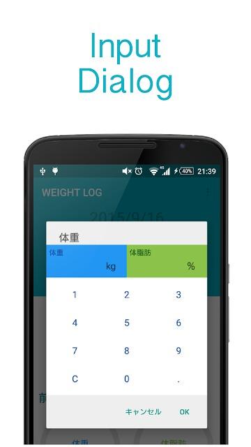 体重・体脂肪率管理 -WEIGHT LOG-のスクリーンショット_1