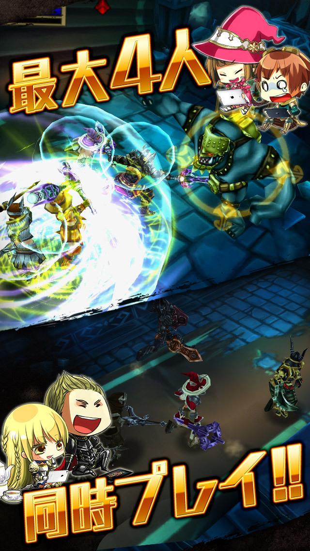 ヴァリレギ【ヴァリアントレギオン】無料アクションRPGゲームのスクリーンショット_1