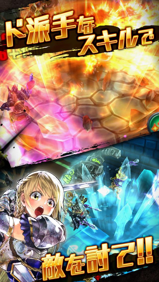 ヴァリレギ【ヴァリアントレギオン】無料アクションRPGゲームのスクリーンショット_2