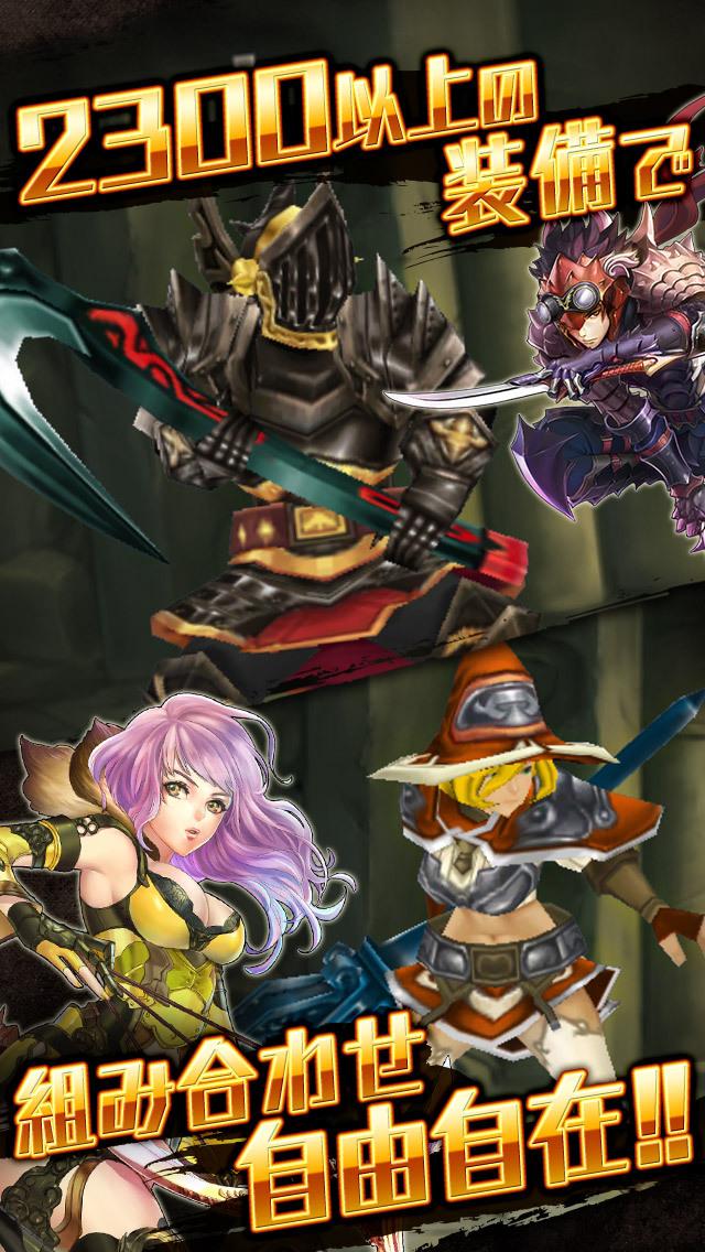 ヴァリレギ【ヴァリアントレギオン】無料アクションRPGゲームのスクリーンショット_3