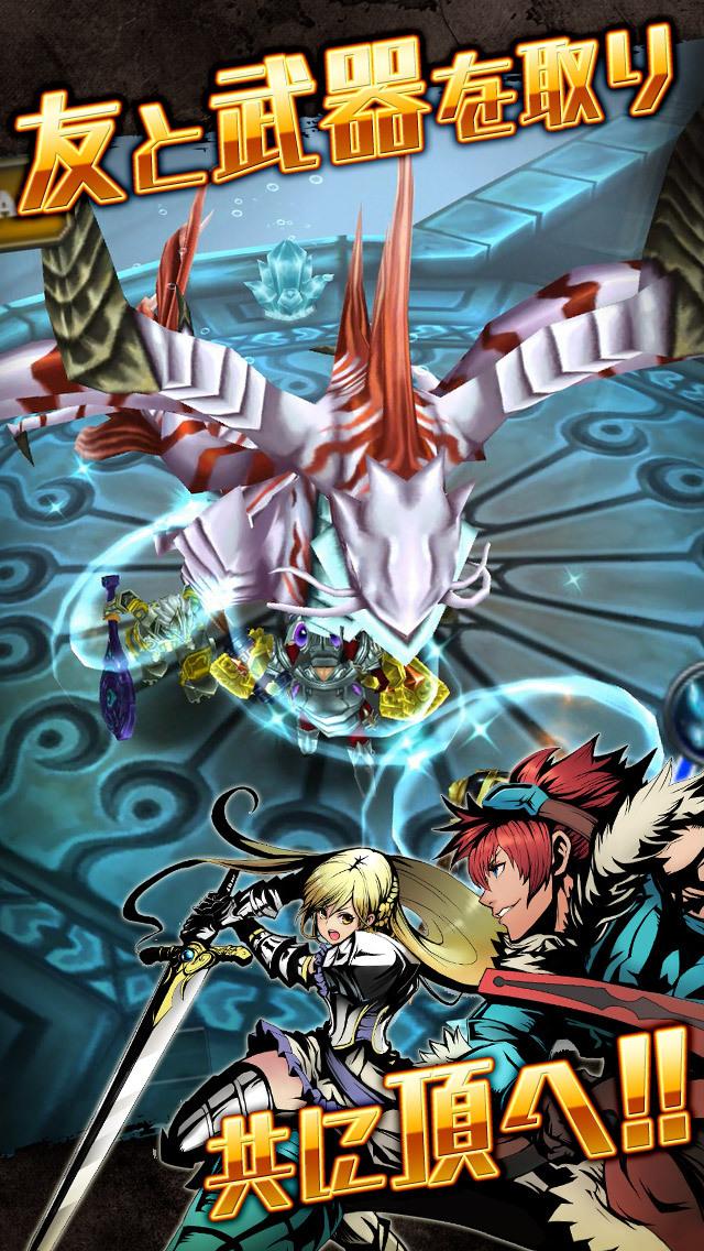 ヴァリレギ【ヴァリアントレギオン】無料アクションRPGゲームのスクリーンショット_4