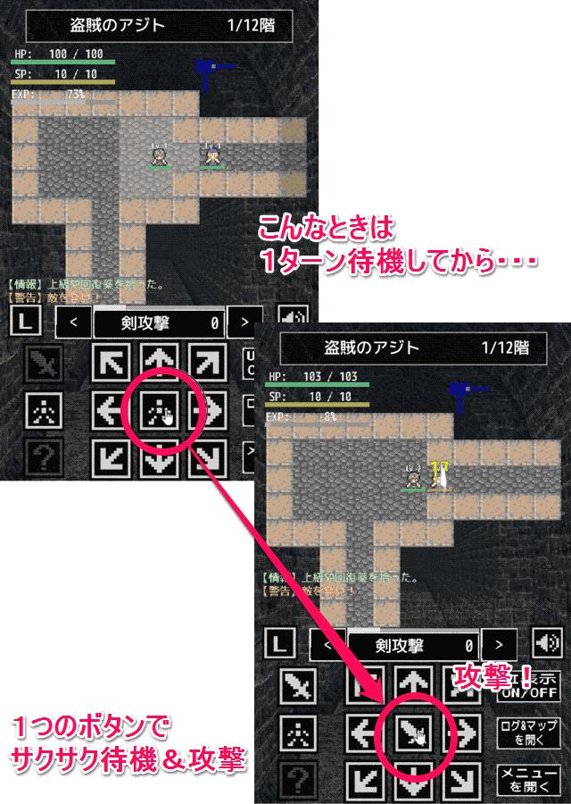 ローグライクRPG Dungeon Spikeのスクリーンショット_3