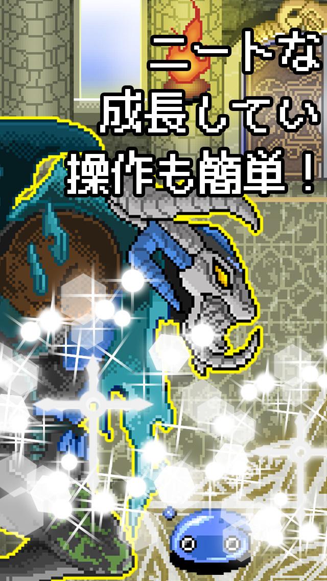ニート勇者3 -闇の側の者たち- 無料ロールプレイングゲームのスクリーンショット_1