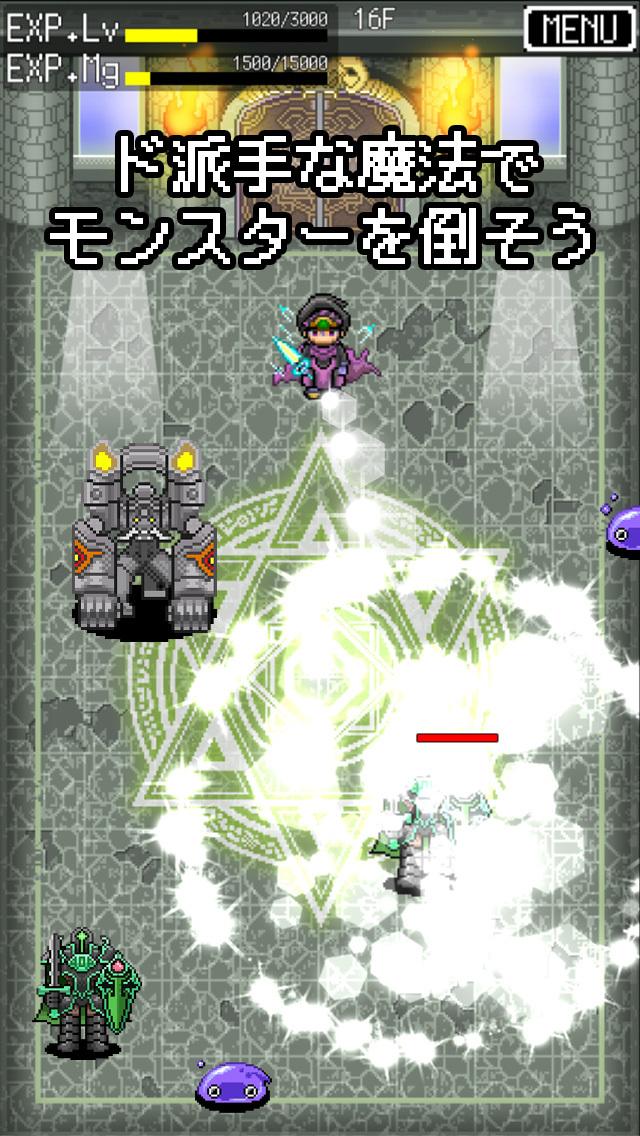 ニート勇者3 -闇の側の者たち- 無料ロールプレイングゲームのスクリーンショット_3