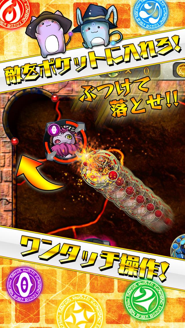 マジカルマテリアル【ビリヤード型アクションRPG】のスクリーンショット_2
