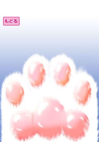 肉球 for iOSのスクリーンショット_3